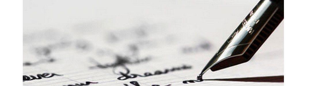 """""""Ecriture vagabonde"""""""