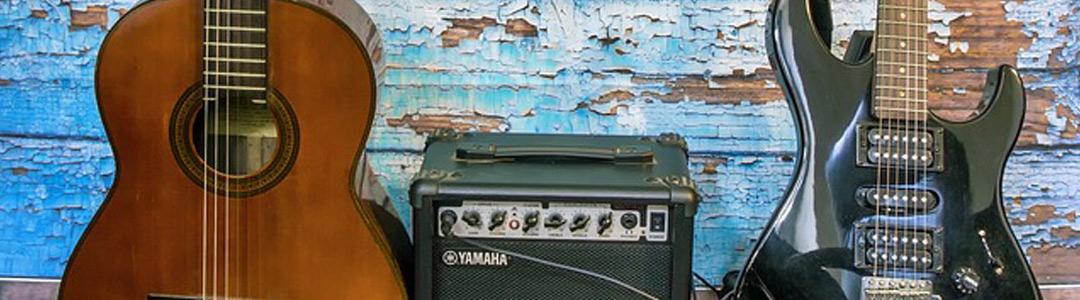 Activité Guitare acoustique/électrique